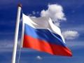 5. Rusya Federasyonu