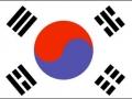 6. Güney Kore